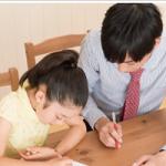家庭教師厳選
