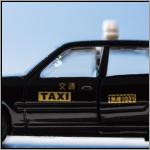 タクシー会社厳選