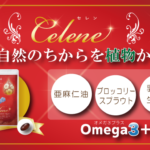 Celene(セレン)